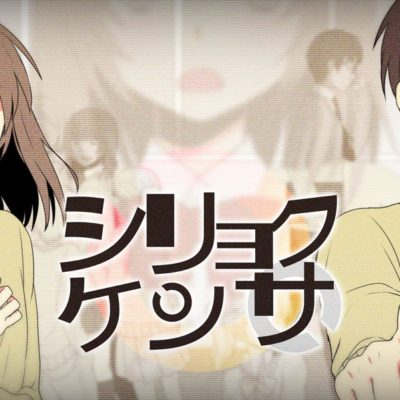 【Mayumi Morinaga】シリョクケンサ【オリジナルPV】